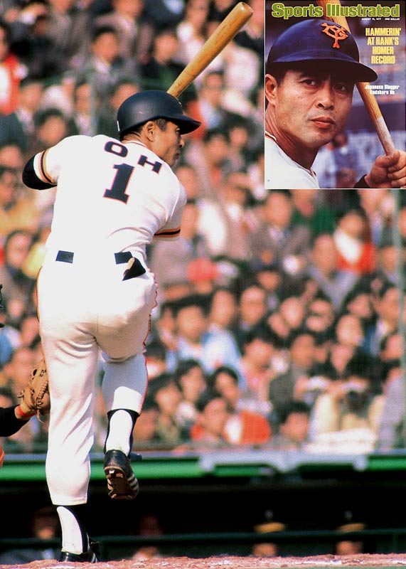 "Sadaharu Oh: 5'10"" 173-lbs, 868 Dingers Over 22-Years - How?"